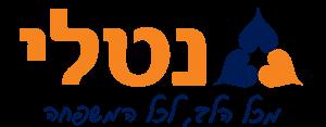 לוגו נטלי שירותי רפואה